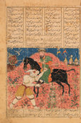 Iranian, Shiraz - Leaf from the Shahnameh: Kay Kaus Captured by the Divs, 14th century height=