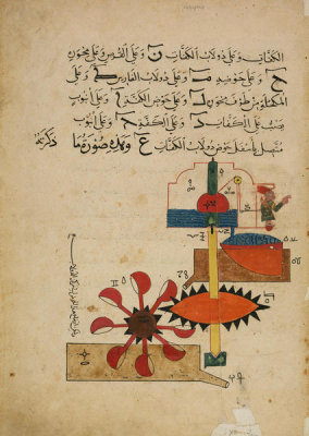 Muhammad ibn Ahmad al-Izmiri - from al-Jazari's Book of Knowledge of Ingenious Mechanical Devices: A Hydraulic Device, 1354